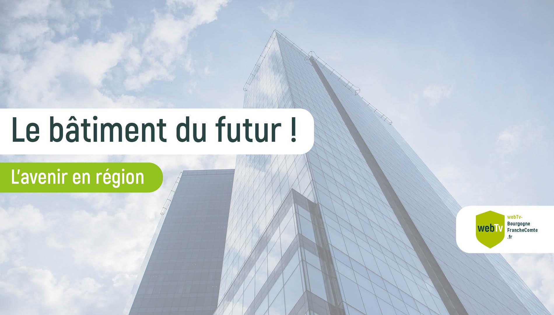 Miniature bâtiment du futur