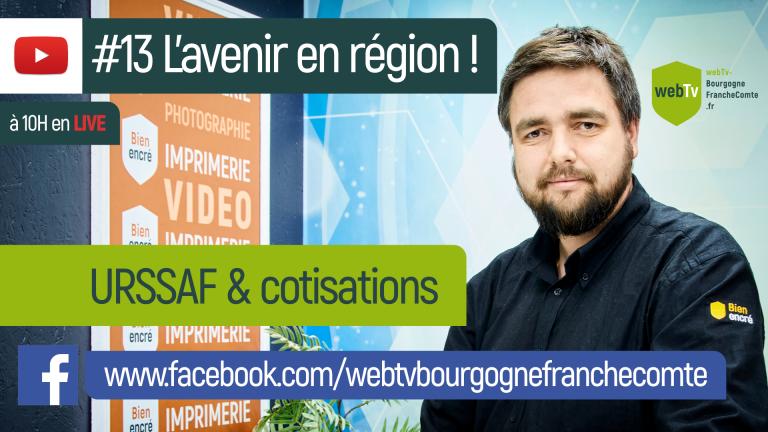 URSSAF Bourgogne-Franche-Comté