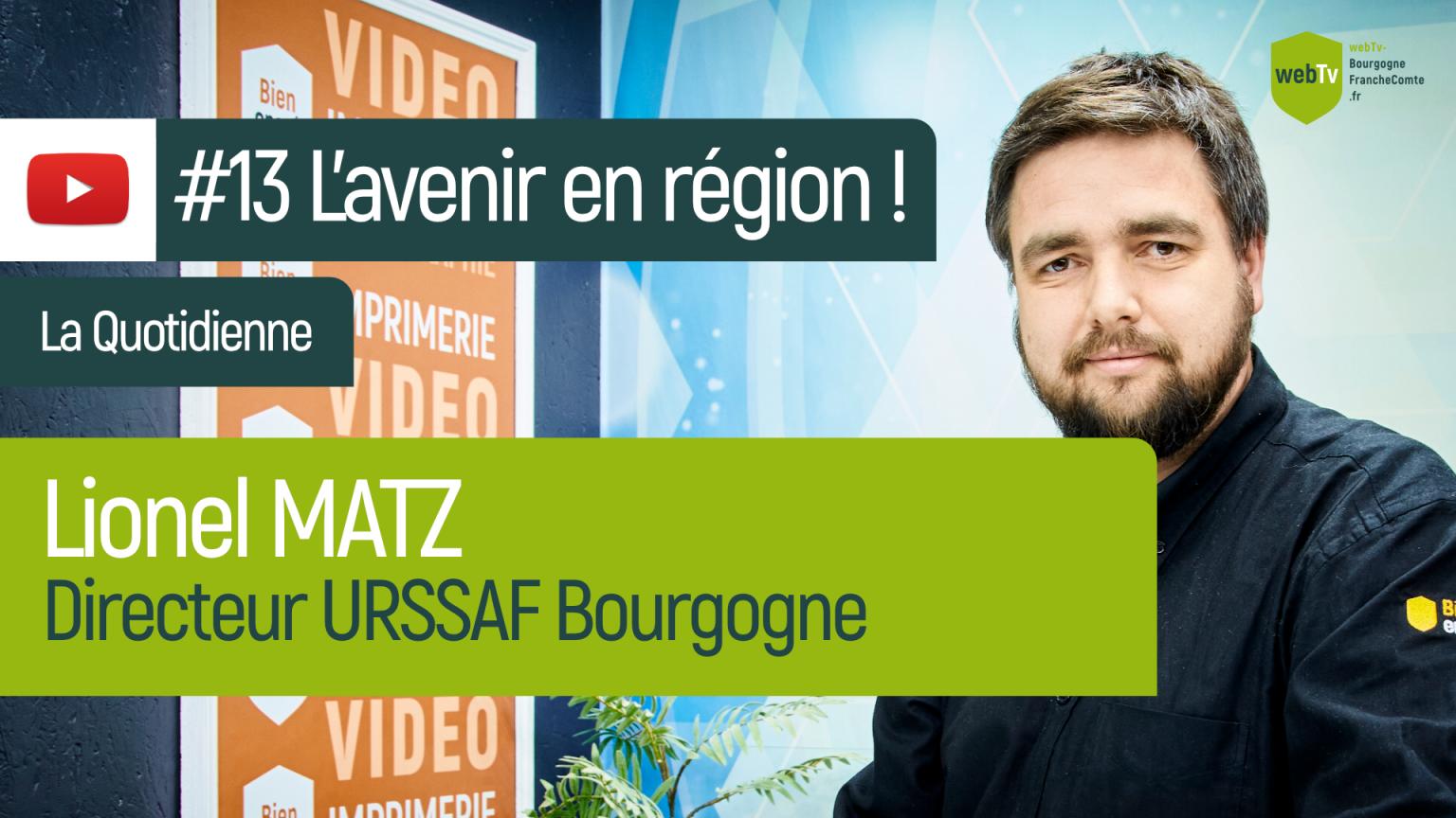 Lionel MATZ directeur URSSAF Bourgogne