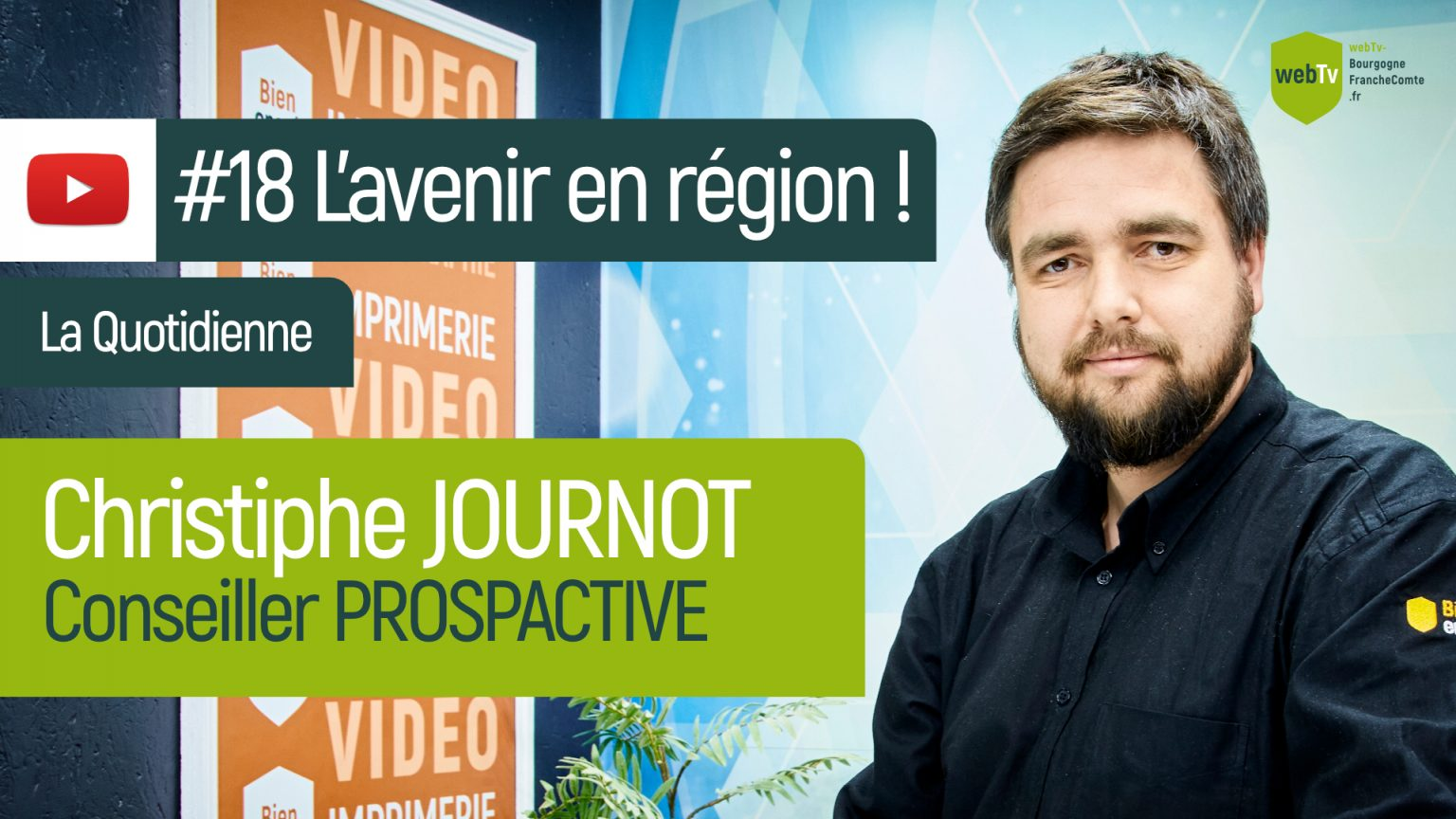 PROSPACTIVE Christophe journot